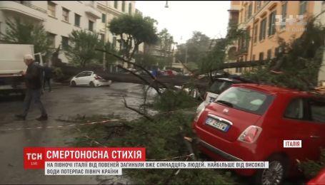 Наводнения в Италии: число погибших возросло до 17