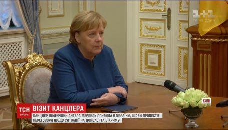 Меркель прибыла в Украину: детали и результаты визита