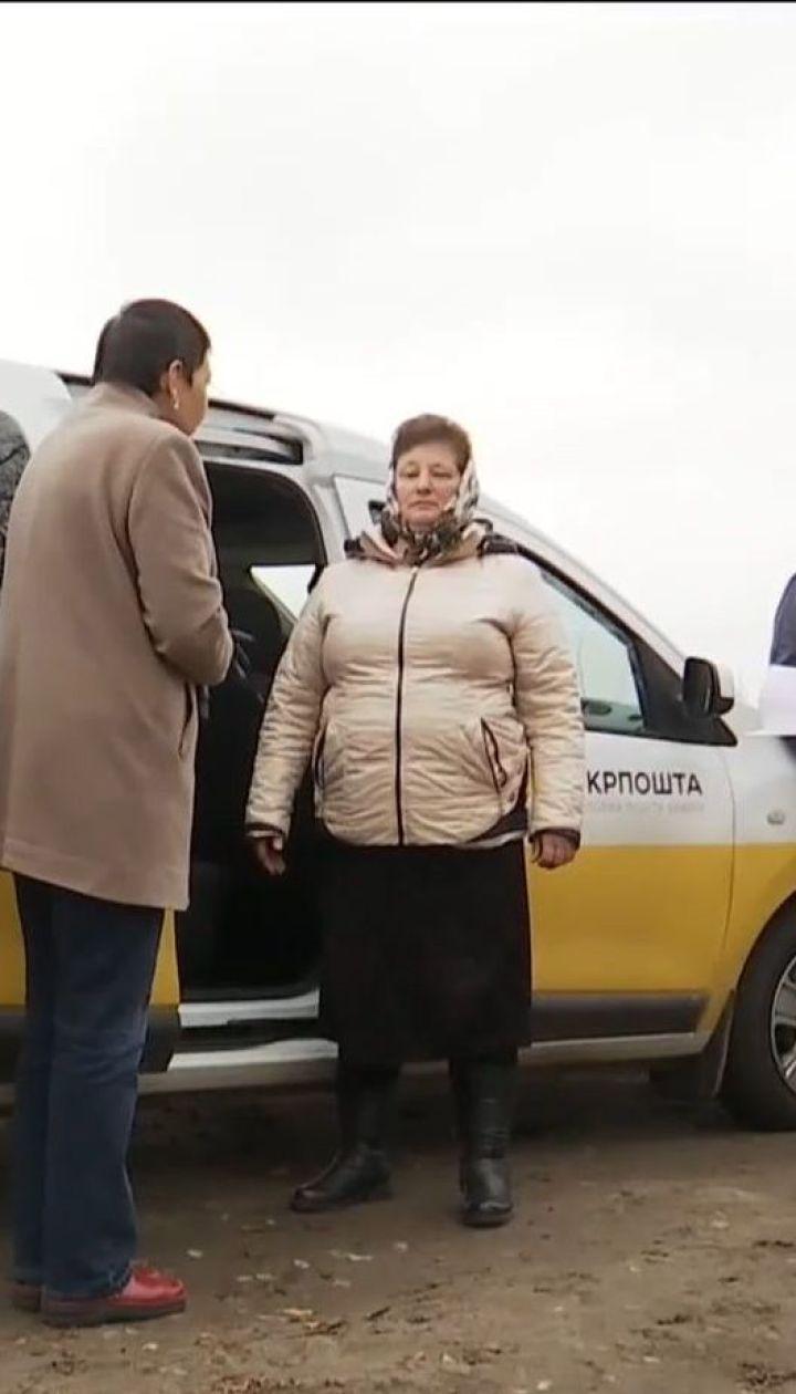 """""""Укрпошта"""" хоче припинити доставку пенсій через збитковість послуги"""