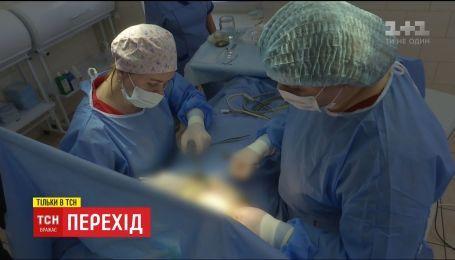 Перехід: скільки в Україні коштують операції зі зміни статі
