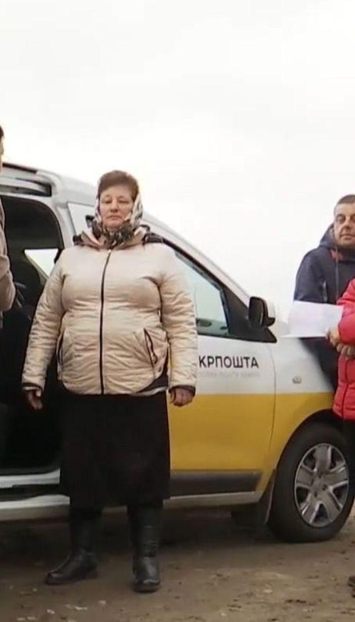 """""""Укрпочта"""" хочет прекратить доставку пенсий из-за убыточности услуги"""
