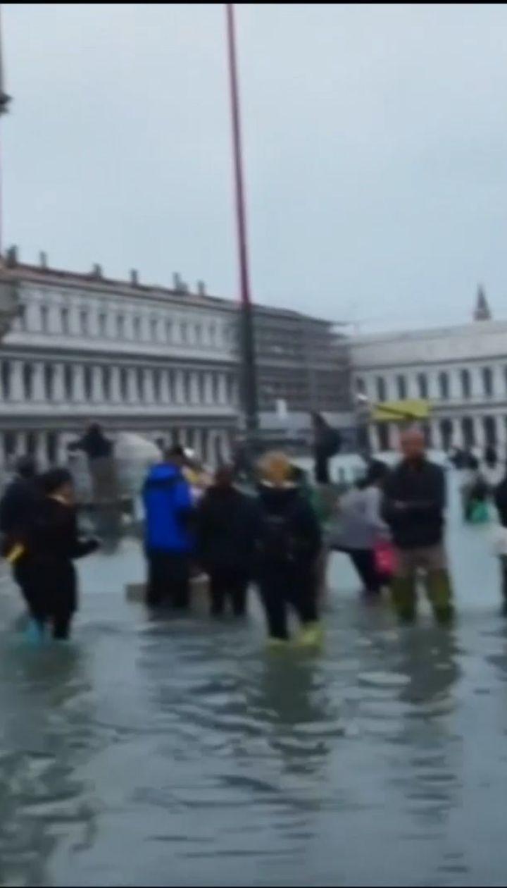 Італія потерпає від сильних повеней