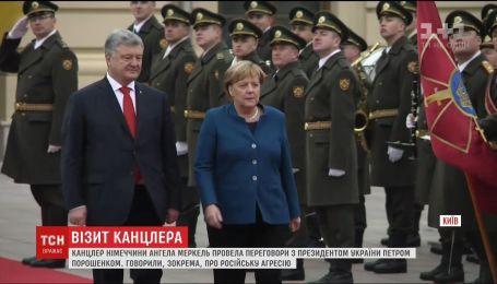 """""""Приветствую, воины!"""". Меркель в Киеве поздравила военных на украинском"""