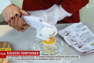 Викинути або продати більше половини: експерт дала пораду щодо кухонного приладдя українських господинь