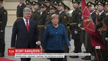 Российская агрессия, строительство газопровода. О чем говорили Меркель и Порошенко