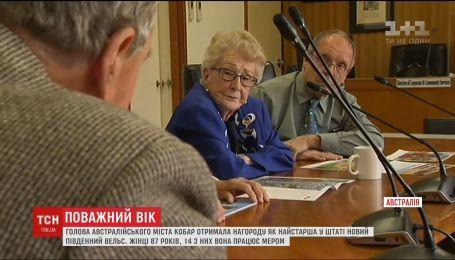 Мер у 87 років. Очільниця австралійського містечка отримала нагороду найстаршої людини в штаті