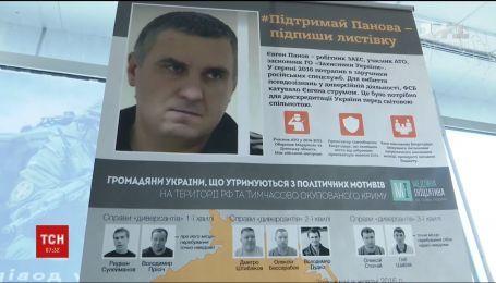 В московском СИЗО украинский консул встретился с Евгением Пановым