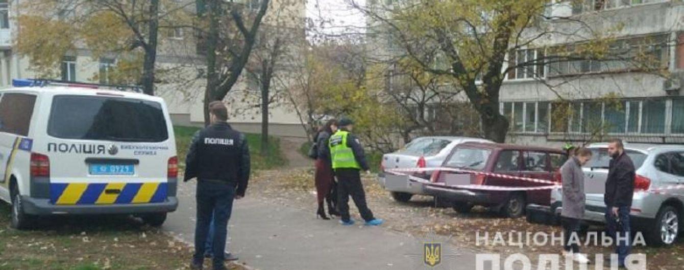 Юнак, який підірвався на гранаті в Києві, мав за кілька тижнів одружитись