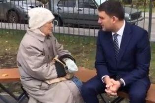 Гройсман поговорил с пенсионерками на скамейке