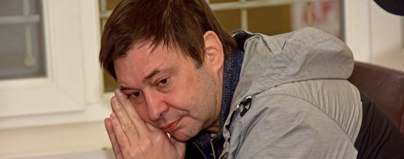 """Прокуратура звинуватила Вишинського у публікації """"антиукраїнських"""" матеріалів"""