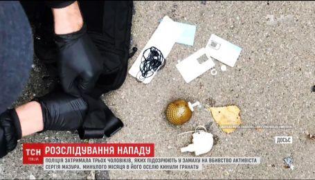 """Поліція затримала підозрюваних у спробі вбивства координадора """"С14"""""""