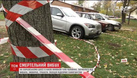 На Харьковском шоссе в Киеве обнаружили тело мужчины