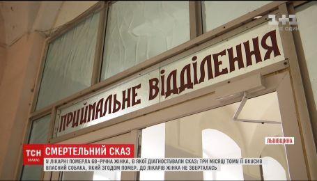 На Львовщине от бешенства умерла 68-летняя женщина
