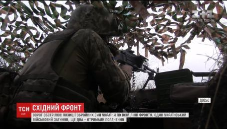 Бойовики обстріляли українські позиції уздовж усієї лінії фронту