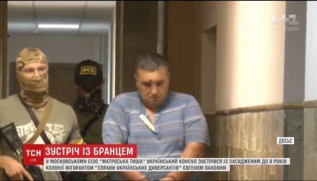 Засуджений Євген Панов попросив допомогти рідним і подякував дипломатам за підтримку