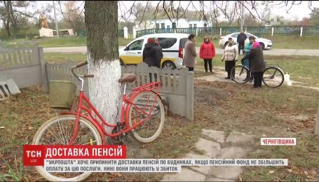 """Жители сел возмущены намерением """"Укрпочты"""" прекратить доставку пенсий"""