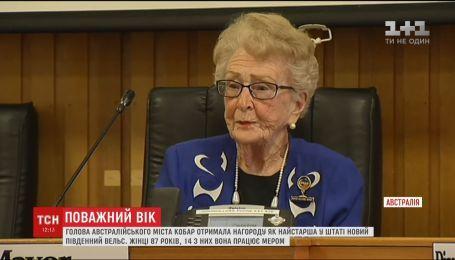 У Австрії 87-річна очільниця міста стала найстаршою людиною в штаті