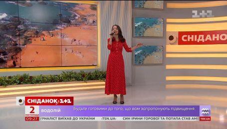 Певица Наталья Гордиенко презентовала песню, с которой будет покорять Евровидение-2019