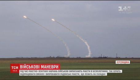На Херсонщине продолжаются ракетно-зенитные учения