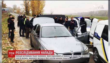 """Трех мужчин, подозреваемых в покушении на убийство активиста """"С14"""", задержала полиция"""