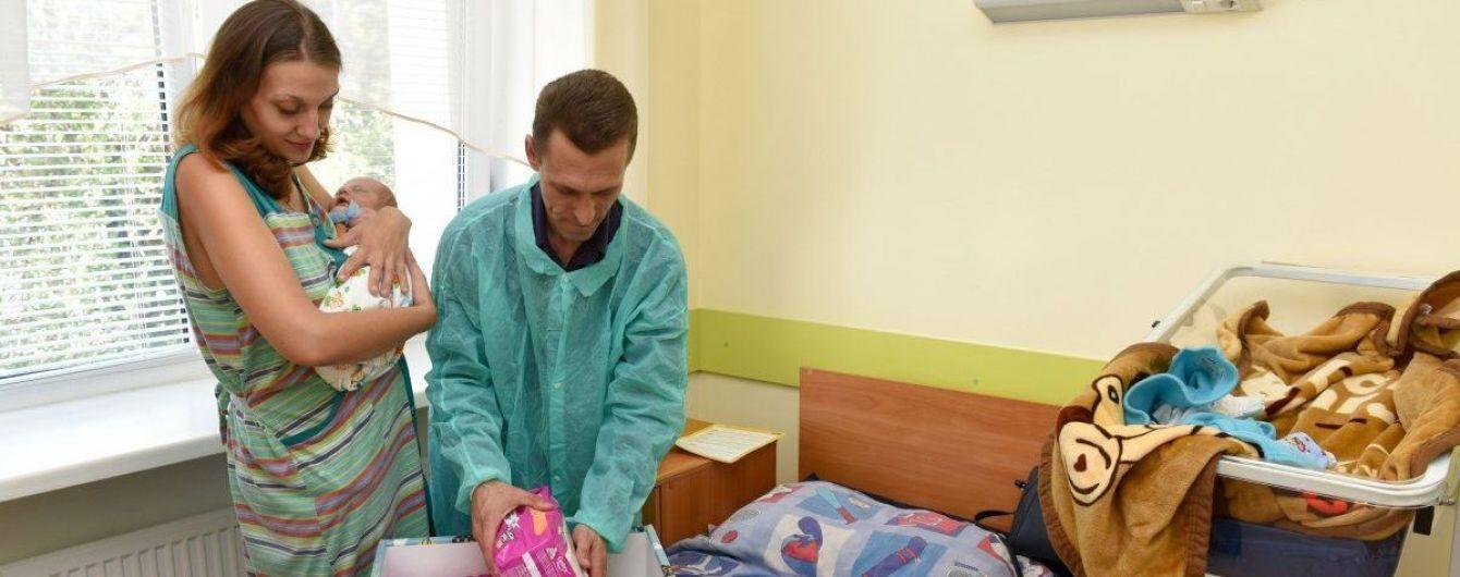 Як отримати допомогу у разі народження дитини в умовах карантину: інструкція від Мінсоцполітики
