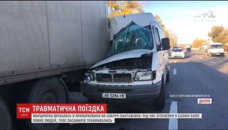 Троє пасажирів маршрутки травмувались унаслідок ДТП у Дніпрі