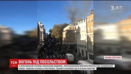 У Лондоні сталася пожежа поблизу посольства Саудівської Аравії