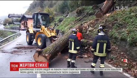 На півночі Італії унаслідок негоди загинуло 5 осіб