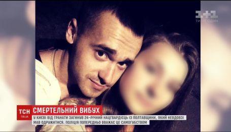 Самоубийство перед свадьбой. Что заставило 24-летнего военного покончить с собой