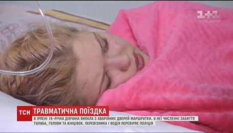 В Ирпене 15-летняя девушка выпала из маршрутки во время движения