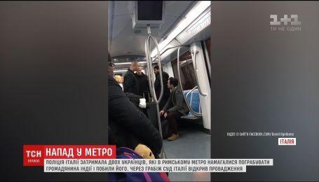 Поліція Італії затримала двох українців, які побили чоловіка у римському метро