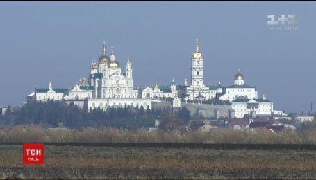 Сооружения Почаевской Лавры передали в пользование Московскому патриархату до 2052 года