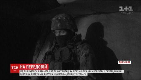 Экстремальная оборона. На Приазовье украинские военные держат позиции вплотную к врагу