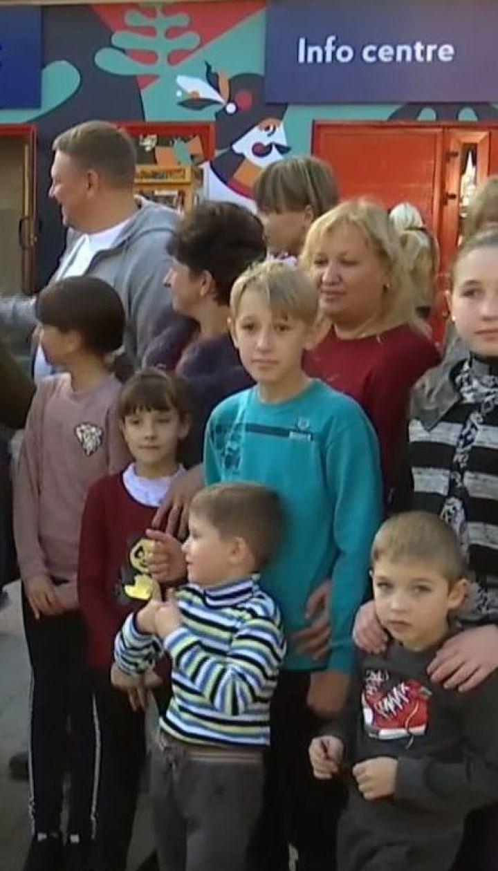 На Буковелі відпочили майже сотня дітей із аутизмом, ДЦП та затримкою психо-розумового розвитку