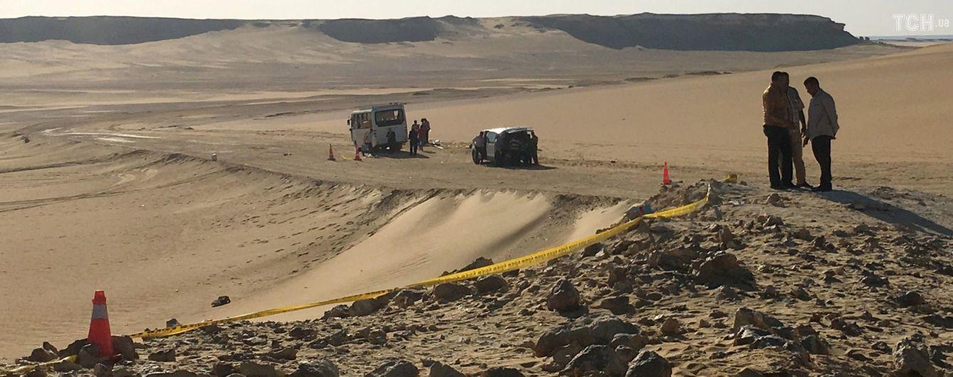 """""""Ісламська держава"""" взяла на себе відповідальність за напад на паломників у Єгипті"""