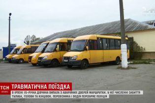 Пострадавшая во время падения из маршрутки на Киевщине девочка почти не говорит