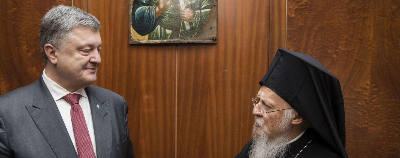 УПЦ МП звинуватила Варфоломія у численних порушеннях під час підписання Томосу та прислужництві розкольникам