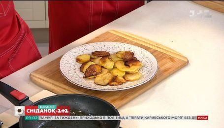 Паштет из курицы и жареный картофель с айвой - рецепты Евгения Клопотенко