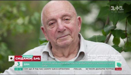 Геній мультиплікації - Зіркова історія Давида Черкаського