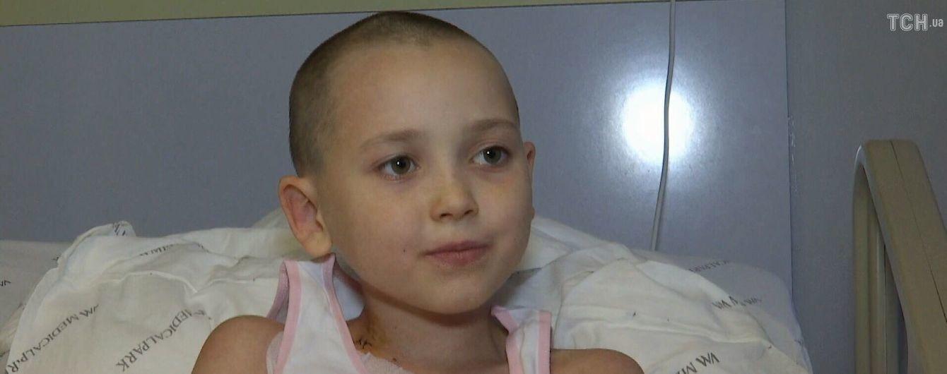 Помощь нужна Иванке, которая обещает бороться за жизнь