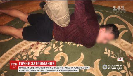 """Гранату в квартиру координатора движения """"С14"""" бросил бывший боец полка """"Азов"""""""