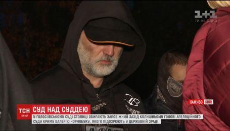 Після довгих пошуків у Києві затримали екс-главу Апеляційного суду Криму