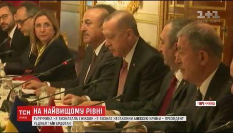 Туреччина не визнавала і ніколи не визнає незаконну анексію Криму - Ердоган