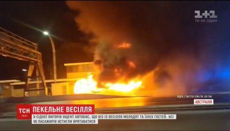 В Сиднее загорелся автобус, который вез молодоженов и их гостей
