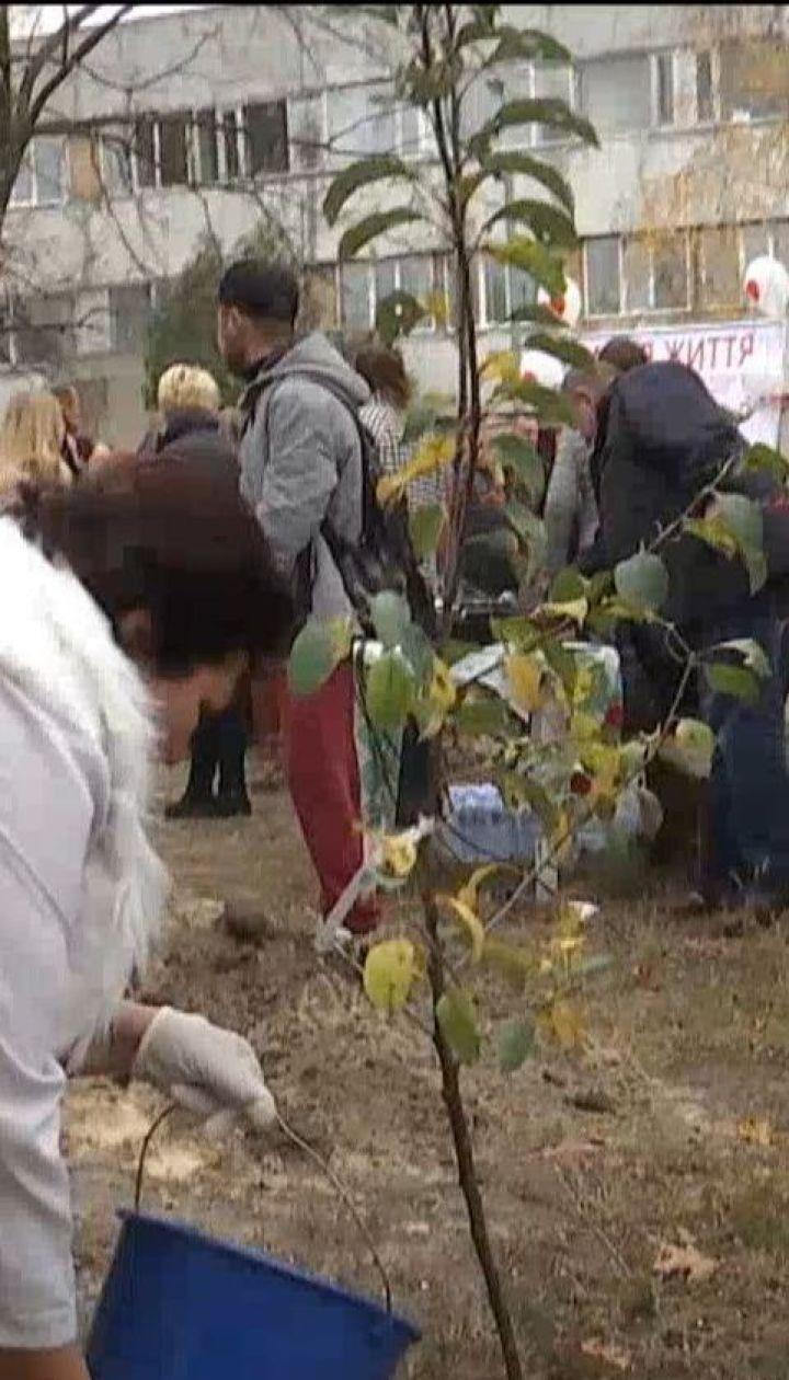 У столичній лікарні швидкої допомоги висадили фруктові дерева, присвячені донорам