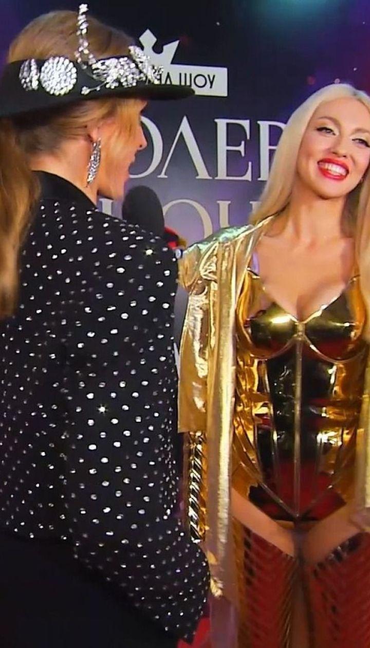 Оля Полякова розповіла, у скільки їй обійшовся грандіозний концерт в Палаці Спорту