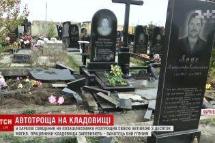 Спасал пешехода: священник Московского патриархата прокомментировал разбитые джипом могилы в Харькове