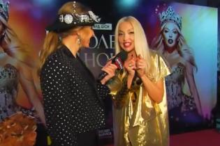 Оля Полякова зізналася, скільки витратила на своє гранд-шоу у Палаці спорту