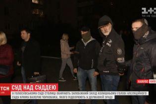 """""""Крим – це Україна"""": затриманий за державну зраду екс-суддя заявив про власний патріотизм"""