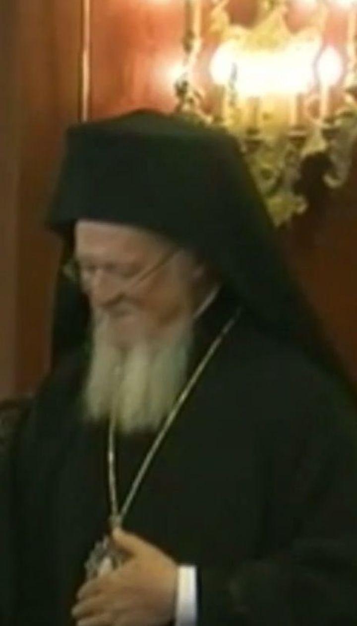 Порошенко та Вселенський патріарх підписали угоду про співпрацю в створенні незалежної церкви